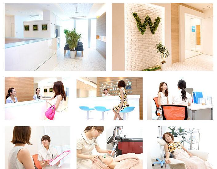 WCLINIC心斎橋院の施設画像