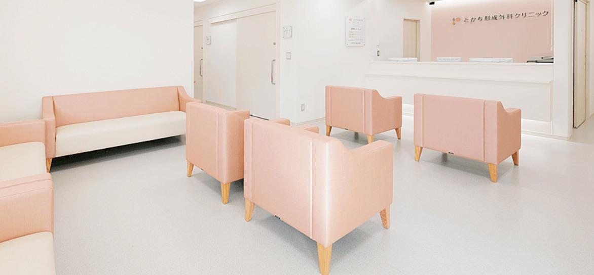 とかち形成外科クリニックの施設画像