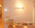 品川スキンクリニック 京都院の施設画像