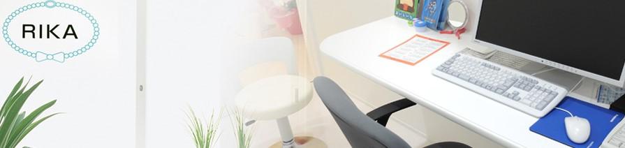 RIKA 皮膚科・形成外科クリニックの施設画像
