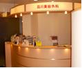 品川美容外科 岡山院の施設画像