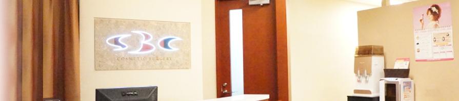 湘南美容クリニック札幌院の施設画像