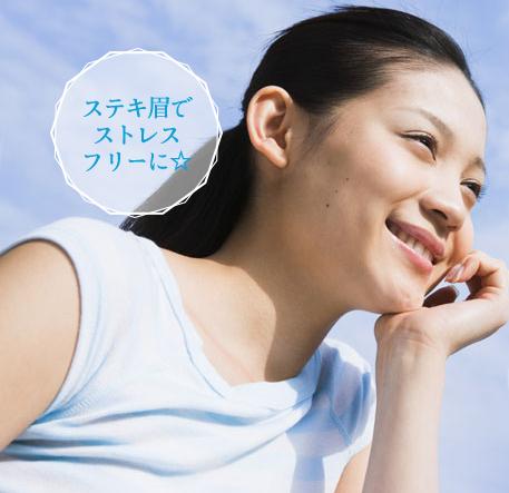 眉メイクサロンまゆみかの施設画像