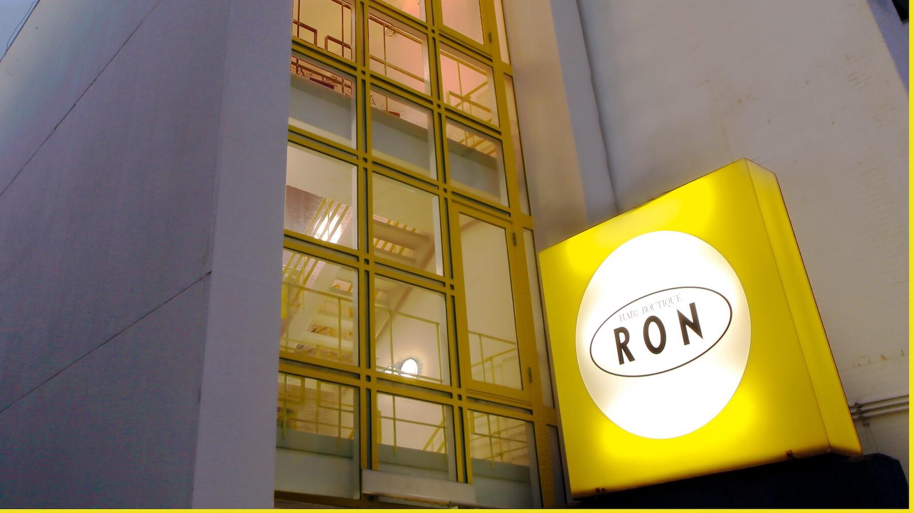 HAIR BOUTIQUE RONの施設画像