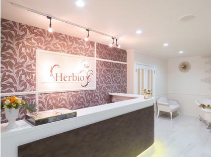 Herbioの施設画像