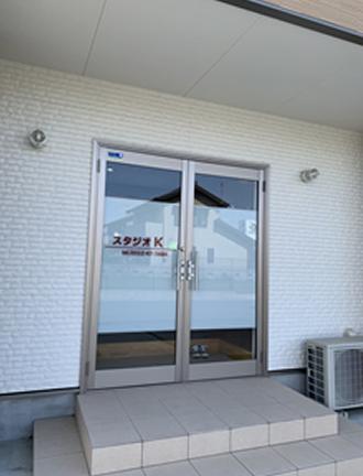 スタジオKの施設画像