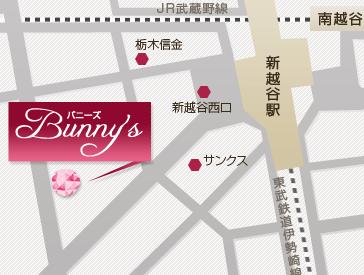 Bunny'sの施設画像