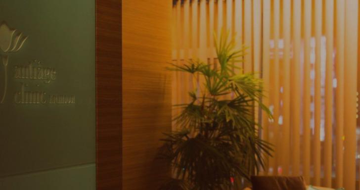 アンティアージュ吉祥寺クリニックの施設画像