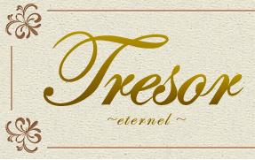 Tresor(トレゾア)銚子店の施設画像
