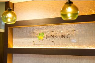 JUN CLINICの施設画像